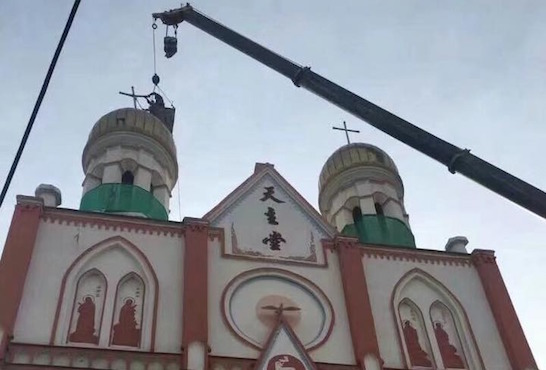 Church in China has religious features forcibly demolished